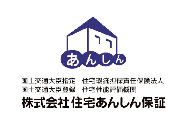 リフォーム工事瑕疵保険登録事業者 ロゴ